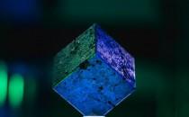 Uranium Cube (IMAGE)
