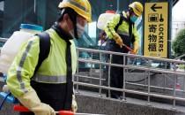 How Taiwan Kept Coronavirus Under Control