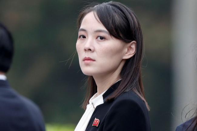 Next Dictator: Kim Yo Jong is Becoming the 'Terminator' Princess