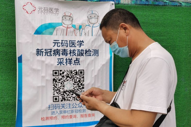 Daily Life In Beijing Amid Global COVID-19 Pandemic
