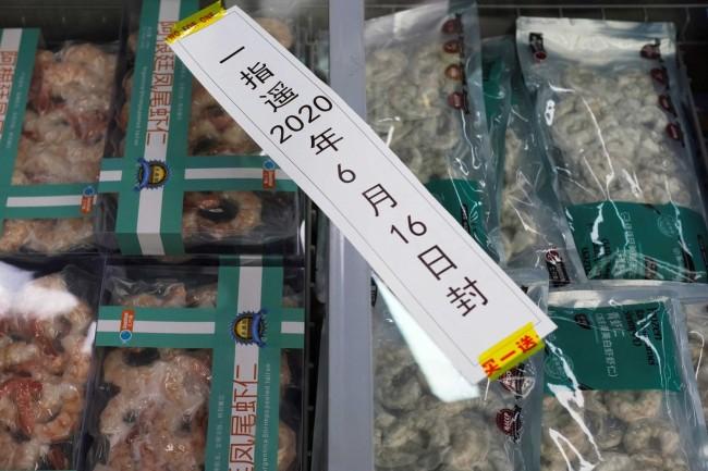 China shrimp