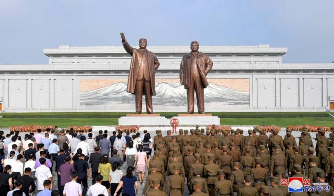 FILE PHOTO: 66th anniversary of the Korean War Armistice in Pyongyang