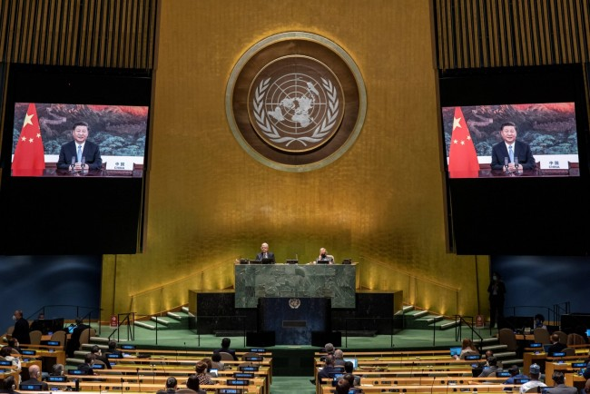 People's Republic of China President Xi Jinping speaks during the 75th annual U.N. General Assembly
