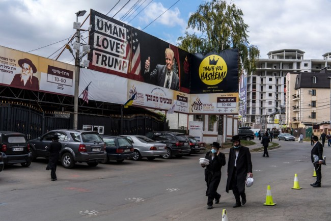 Uman Pilgrimage Subdued By Pandemic-Related Travel Restrictions