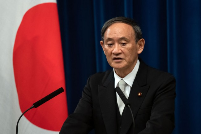 Yoshihide Suga Announced New Prime Minister Of Japan