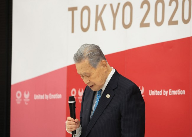 Tokyo 2020 President Mori Steps Down Over Sexist Remarks