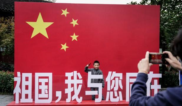 China Celebrates National Day