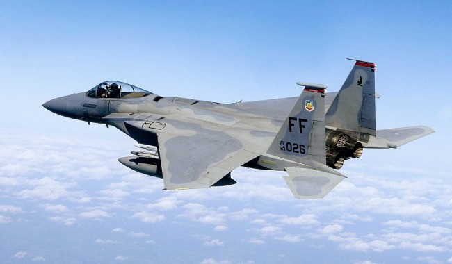 Air Force: The New F-15EX Fighter is called the Eagle II
