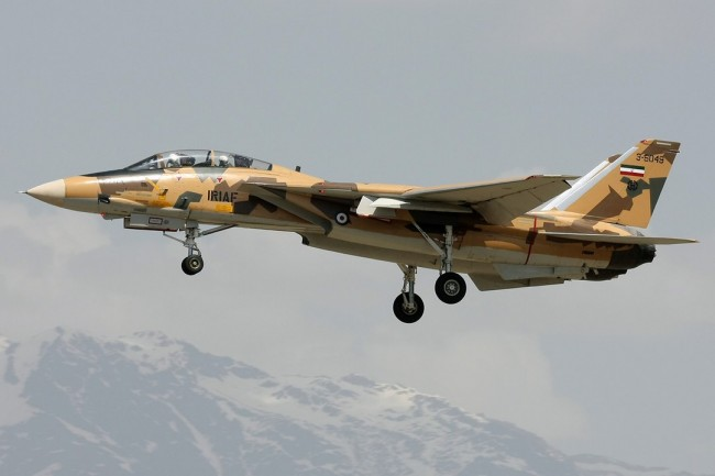 F-14 Tomcat: Is the Iranian Air Force Reverse Engineering the Fourth Generation Fighter