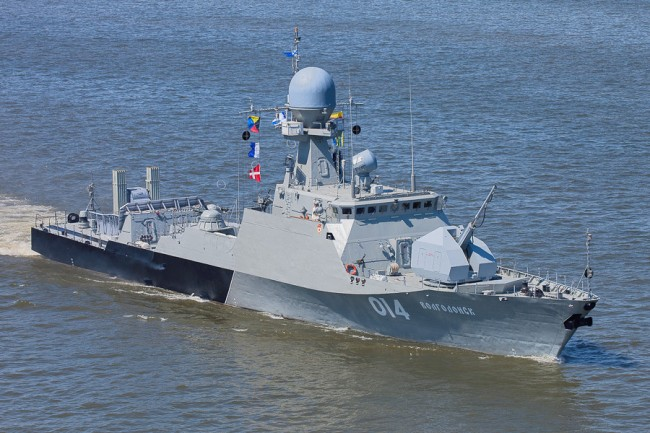 A Lethal Russian Stealth Corvette might be Sailing Soon a Reminder to other Nations, It Can Search and Destroy Subs