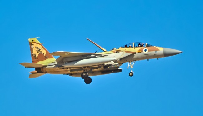 Israeli Air Force F-15I Ra'am: High Performance Version, Optimized and Homegrown for their Exacting Specifications