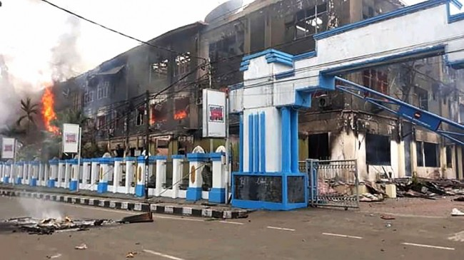 Watch: Indonesia Prison Fire Kills 41, Injures 80 in Crowded Block With More Than 3 Times Capacity