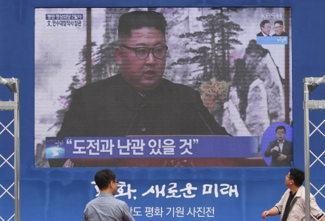 Kim Jong-un Watches Invincible Soldiers Demo Smashing and Breaking Blocks, Even Pushed Down on Nails Showing Their Unbeatable Combat Prowess