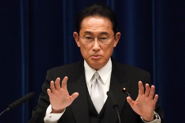 Fumio Kishida New Prime Minister Of Japan Takes Office